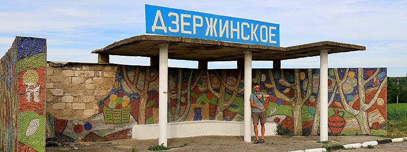 Busstoppested, Transnistrien - Foredrag med Jan Tvernø - X-CCCP